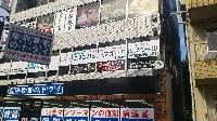 セブンカラーズボーカルスクール熊本校のメイン画像