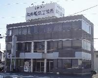 (有)共伸電気工業所のメイン画像