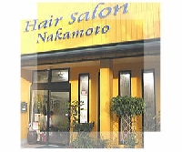 Hairsalon Nakamoto PickUp画像