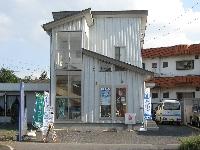 西川建設株式会社 PickUp画像
