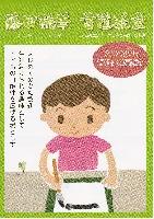 藤田桃華(とうか)書道教室 PickUp画像