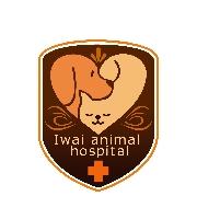 いわい動物病院のメイン画像