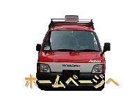 赤帽亀山運送店のメイン画像