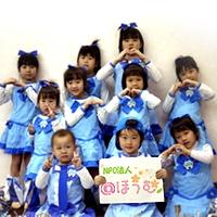 NPO法人@ほうむ(あっとほうむ)  PickUp画像