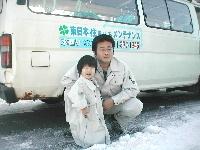 東日本住まいるメンテナンス PickUp画像