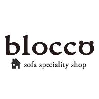 ソファ専門店bloccoのメイン画像