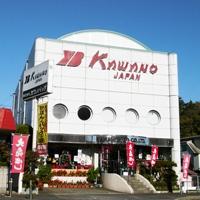 カワノバッグ(カワノジャパン) PickUp画像