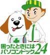 パソコンドック24 イオンタウン姫路店 画像