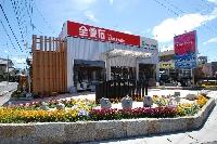 有限会社 井上石材店のメイン画像