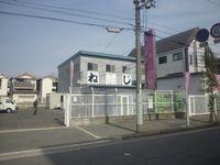 株式会社錦えびすのメイン画像