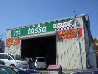 株式会社tassa(タッサ) 画像