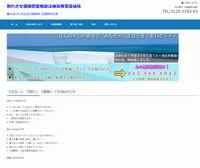 民間110番 横浜青葉探偵局のメイン画像