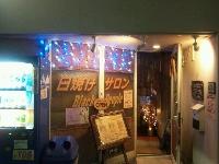 日焼けサロン ブラックピープル 江古田店 PickUp画像