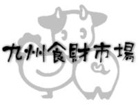 九州食財市場 PickUp画像