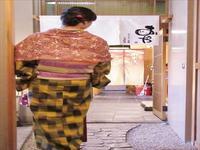 とらふぐ・豆腐・日本料理 おのや 画像
