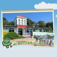 二宮みどり幼稚園のメイン画像