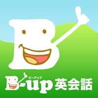 B-up英会話 PickUp画像