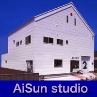 Aisun studio アイサン PickUp画像