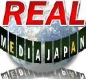 ポスティングのリアルメディアジャパンのメイン画像