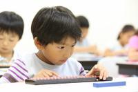 キッズスクール ひかり速算教室 画像