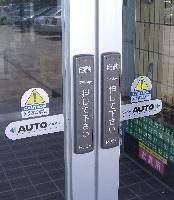 有限会社ハート工房 自動ドア部 画像