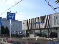 株式会社ミヤサカのタネのメイン画像