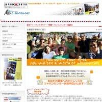 海外留学ジャパンセンター(福岡) PickUp画像
