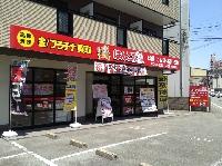 はんこ屋さん21熊本東店のメイン画像
