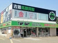 かんてい局 新潟桜木店 TOP BUY PickUp画像