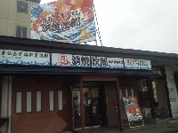 浜焼次郎 仙台泉中央店 画像