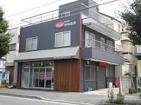 株式会社神崎建装のメイン画像
