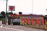 よってがっしょ藤田燃料近津SSのメイン画像