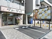 フォーサイト 東広島店のメイン画像