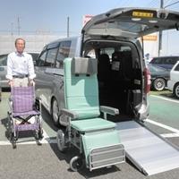 のりちゃんの介護タクシー 画像