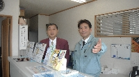 株式会社 昭和林業の家 PickUp画像