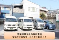 まつもとケアシステム(タクシー) PickUp画像