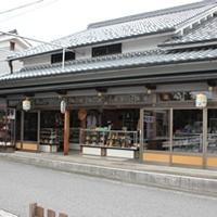 修験装束・法具・法衣の販売 車田商店 画像