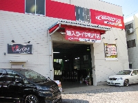 タイヤ専門グリッド船橋店のメイン画像