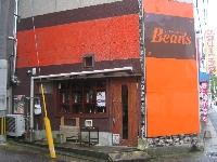 コーヒー豆専門店Beans PickUp画像
