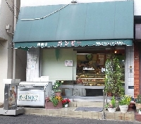 バンビ洋菓子店のメイン画像