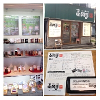 COLABO高円寺(コラボ高円寺) PickUp画像