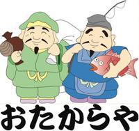 おたからや奈良西大寺店のメイン画像