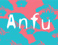 Anfu 画像