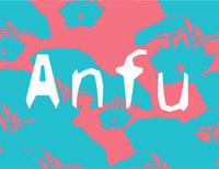Anfu PickUp画像