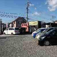 株式会社 琉球商事のメイン画像