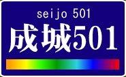 成城501 絵画教室 PickUp画像