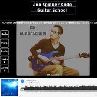 JSK Guitar School PickUp画像