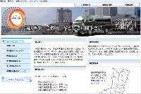 県南介護タクシー PickUp画像