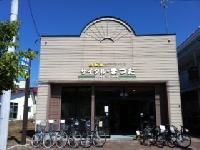 松田自転車商会のメイン画像