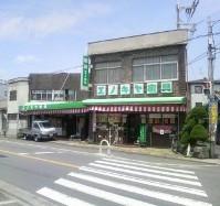 エノキヤ家具のメイン画像